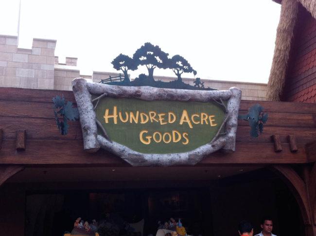 Hundred Acre Goods Sign Magic Kingdom Walt Disney World Orlando, Florida