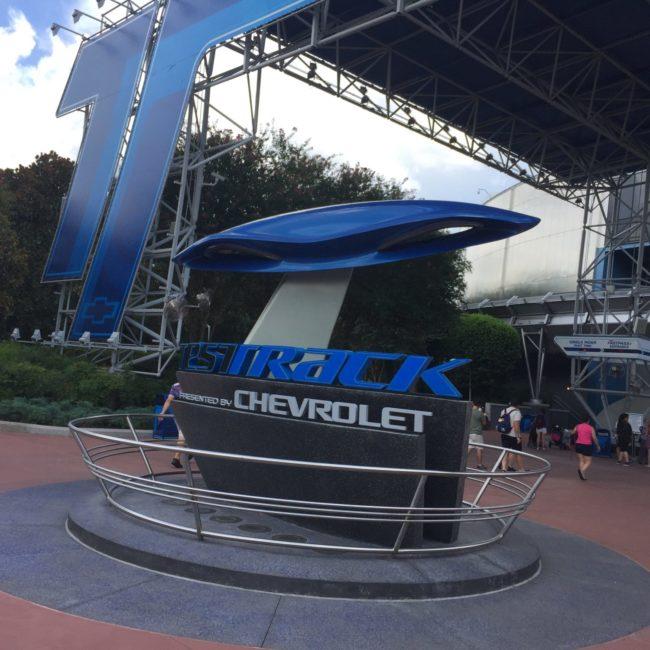 Epcot's Fast Track Icon Epcot Test Track  Futuristic Car Sculpture